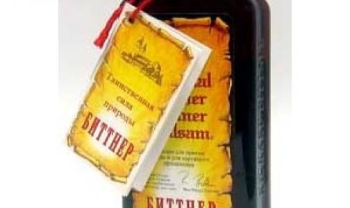 Росздравнадзор предупреждает: будьте внимательны при покупке лекарств