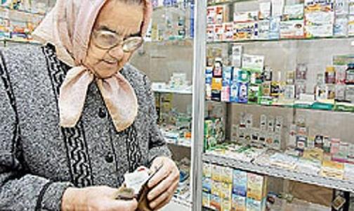 Пожилым людям лекарства будут выдаваться бесплатно