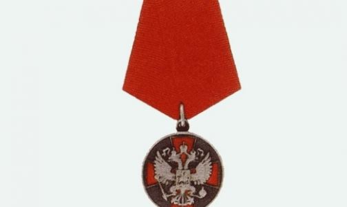 Врачей наградили за заслуги перед Отечеством