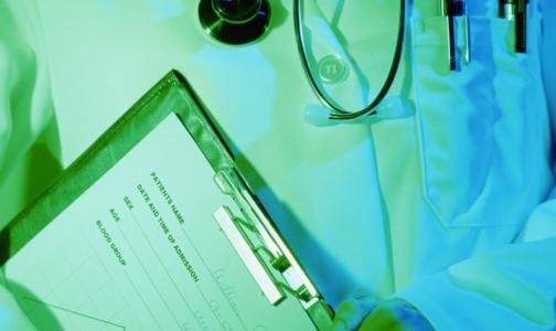 Новый закон об охране здоровья примут в начале ноября