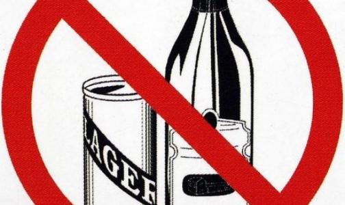 Минздрав будет бороться с пьянством рекламными роликами