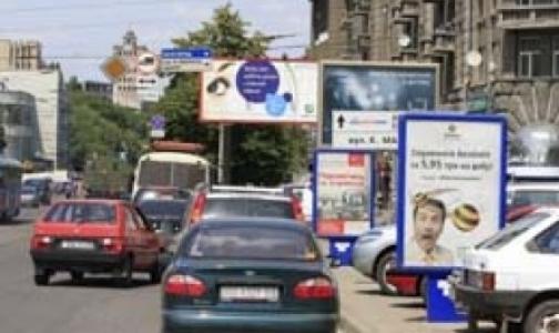 Главный нарколог призвал ограничить рекламу удовольствий
