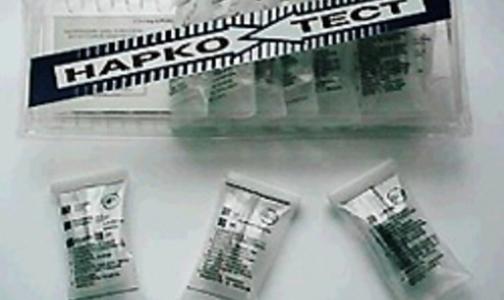 В петербургских школах началось тестирование на наркотики