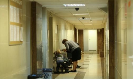 В поликлиниках Калининского района нарушалось законодательство