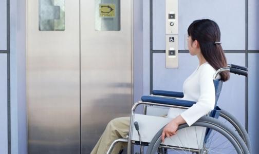 Инвалидам разъяснили, что и как они могут требовать у государства