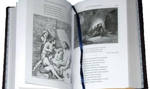 Врачам посоветовали читать Шекспира