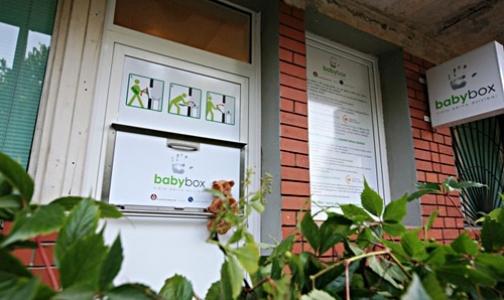Комитет по здравоохранению Петербурга отказался открывать беби-боксы