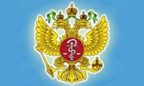 Прокуратура установила: Управление Росздравнадзора не реагировало на проблемы с лекарствами