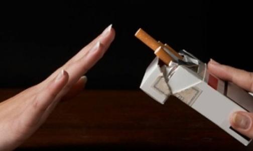 Как петербуржцам помогают бросить курить по телефону