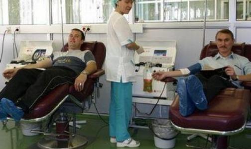 Больницам Петербурга требуется донорская кровь к праздникам. Где ее можно сдать?