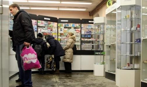 Росздравнадзор будет контролировать цены на лекарства
