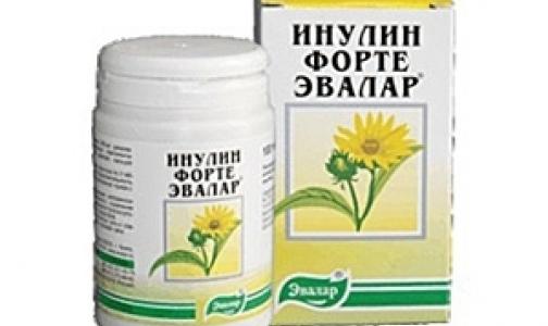 Компания «Эвалар» рекламировала биодобавки как лекарственные средства