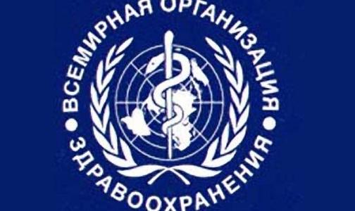 К 2020 году ВОЗ искоренит 10 тропических болезней