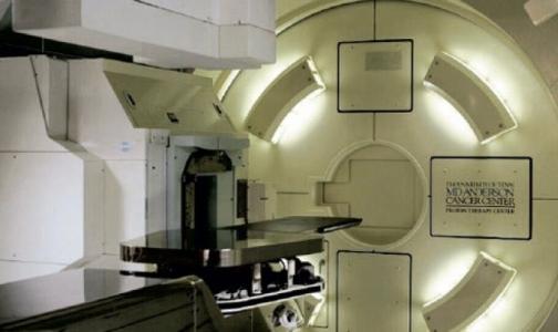 Когда в Петербурге появится Центр протонной лучевой терапии