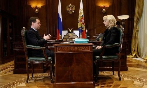Татьяна Голикова останется без работы после выборов?