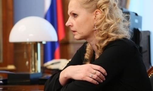 Голиковой пообещали повышение в новом кабинете министров