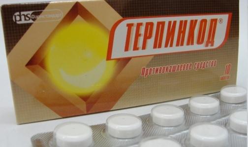 В 20 регионах продажи кодеиносодержащих лекарств снизились до 30 раз