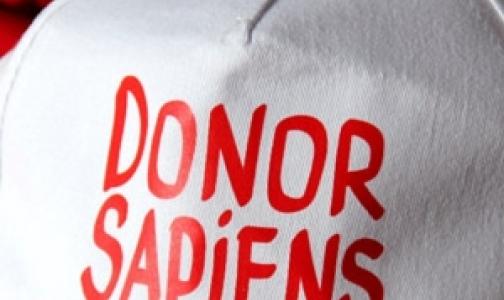 «Донорскую субботу» омрачили очереди в регистратуру