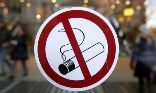 Как россияне относятся к запретам на курение