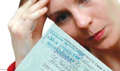 Петербургские врачи — о новых правилах получения больничного: «Устали, долго не выдержим!»