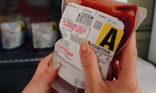 На городской станции переливания крови установили бесплатный интернет