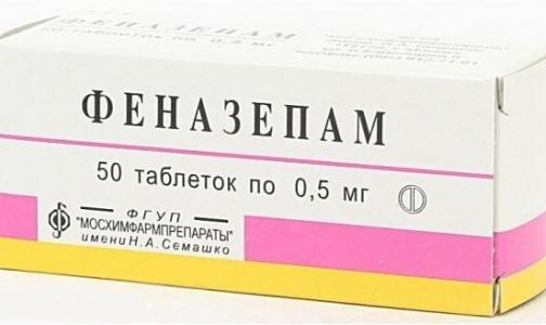 Литовских таможенников обеспокоил российский «Феназепам»