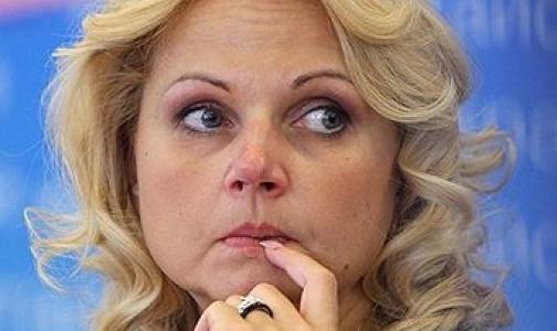 Голикова доложила Путину, что будет сделано в здравоохранении до 2018 года