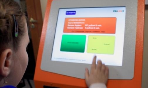 В школьных столовых Петербурга заработала карточная система