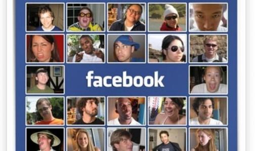 Facebook предложил пользователям зарегистрироваться в качестве посмертных доноров