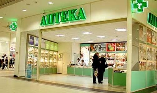 Аптека и потребитель разговаривают на разных языках