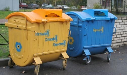 В Петербурге пройдет очередная акция по раздельному сбору отходов
