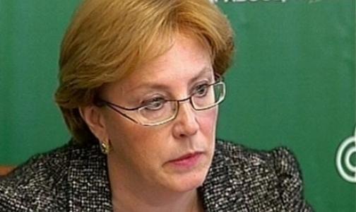 Назначен новый министр здравоохранения. Им стала Вероника Скворцова