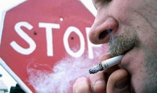 Закону об ограничении курения предсказали сложности в Думе