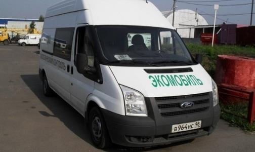 В Петербурге подведены итоги работы экомобилей за первые три месяца этого года