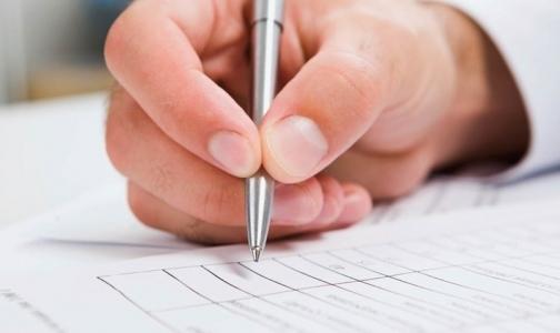 Как получить направление на лечение за рубежом за счет государства