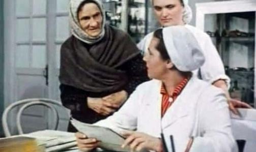 Сельские фармацевты и врачи получат социальную поддержку