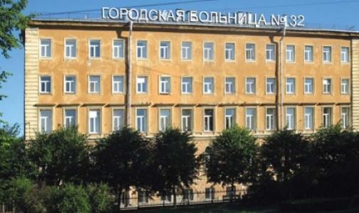 Рязанская областная психиатрическая больница телефон