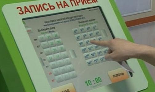 Записаться к врачу без очереди можно теперь еще в трех поликлиниках Петербурга