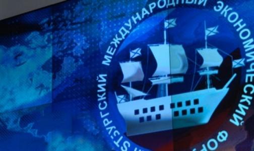 Какие соглашения были подписаны между фармкомпаниями на экономическом форуме в Петербурге