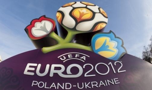 ВОЗ выпустила медицинскую инструкцию для болельщиков на Евро-2012