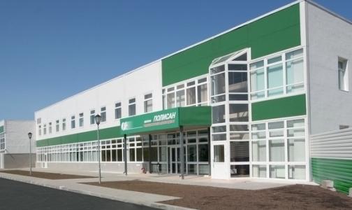 В Петербурге открывается новый завод по производству лекарств
