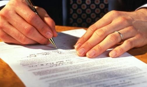На ПМЭФ будут подписаны соглашения с фармкомпаниями