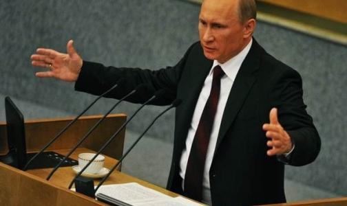 Путин призывает прекратить спекуляции об отмене бесплатной медицины
