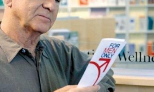 На больных раком предстательной железы Россия тратит почти 4 миллиарда рублей