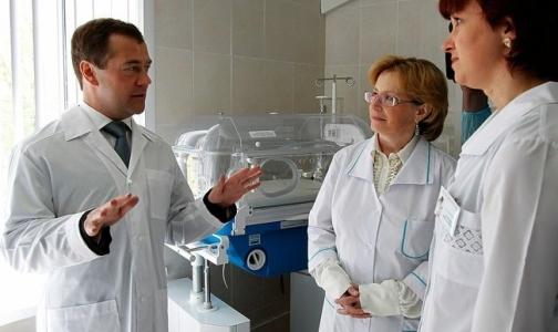Дмитрий Медведев назначил заместителей министра здравоохранения