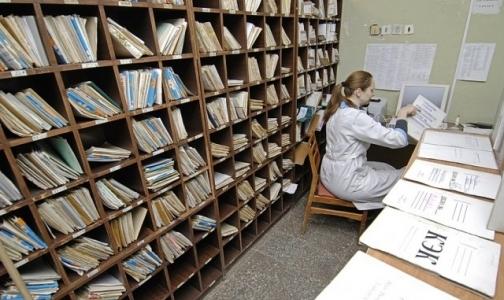 Минздрав разрешил менять лечащего врача по малейшей прихоти
