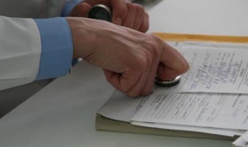 В каких частных клиниках Петербурга можно получить помощь по полису ОМС бесплатно
