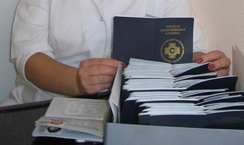 Роспотребнадзор предлагает полиции бороться с продавцами фальшивых медкнижек