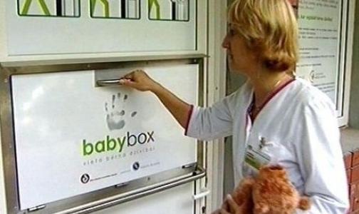 В Ленобласти хотят установить беби-боксы
