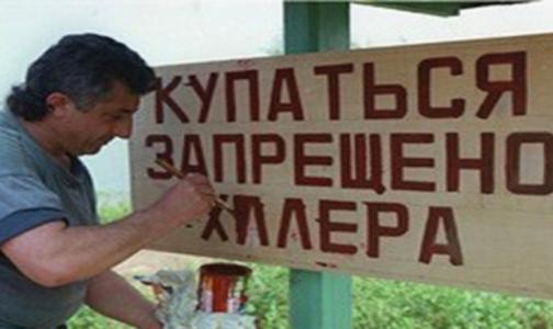 Онищенко разрешает россиянам ездить на Кубу, несмотря на вспышку холеры